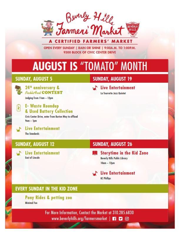 2018 august menu