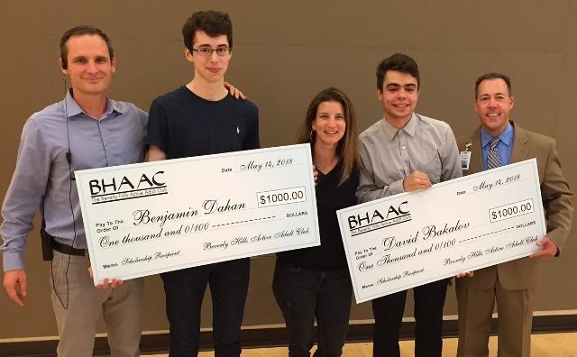 BHAAC Award