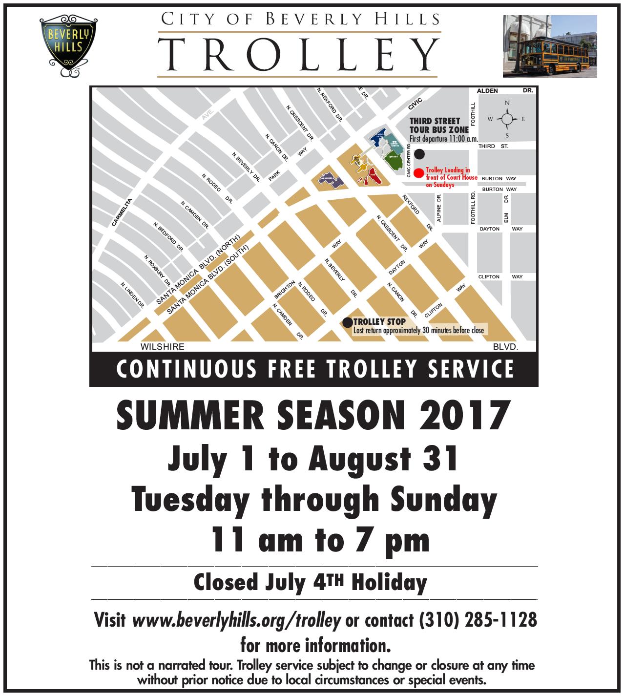 Trolley Service 7-1-2017